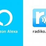 FireタブレットのAlexa機能でradiko(ラジコ)を聴く方法