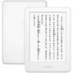 Amazon在庫セール「Kindle 4GB」が3,000円オフ+オプションあり