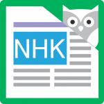 Fireタブレットおすすめニュースアプリ【NHKニュースリーダー】